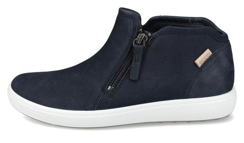 """Sneaker """"Soft 7"""""""