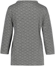 3/4 Arm Shirt mit Lift-Up Kragen