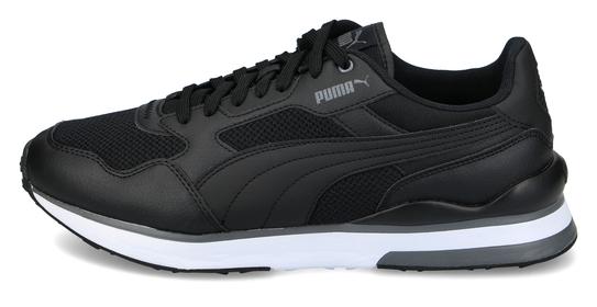 """Sneaker """"R78"""""""