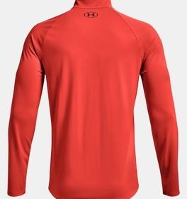 """Shirt """"UA Tech™ 2.0 Half Zip"""""""