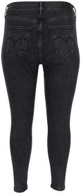 "Jeans ""720 PL Hirise Super SKNY"""