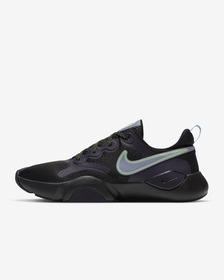 "Trainingsschuh ""Nike SpeedRep"""