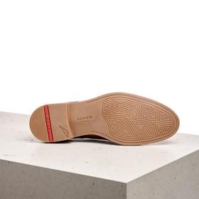 "Sneaker ""Dakota"""