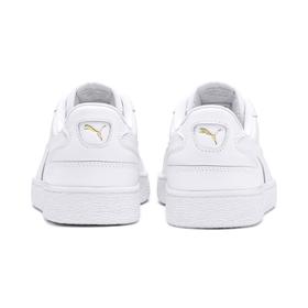 "Sneaker ""Ralph Sampson Lo"""