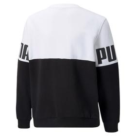 "Sweatshirt ""Puma Power"""