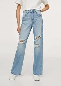 Straight-Fit Jeans mit Zierrissen