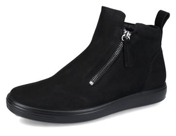 "Boot ""Soft 7"""