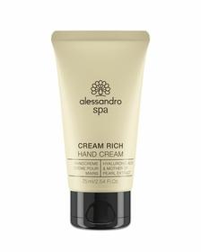 Cream Rich 75 ml