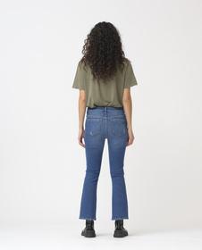 "Jeans ""Johanna Kick Flare"""